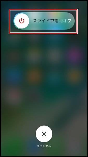 iPhoneでLINEがダウンロードできない