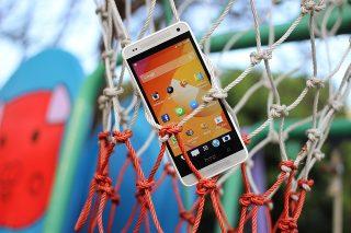 【Android】スマホの動作が重くなってきた場合の解消法
