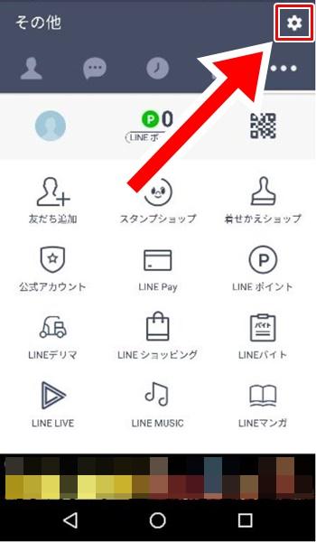 言語の変更3