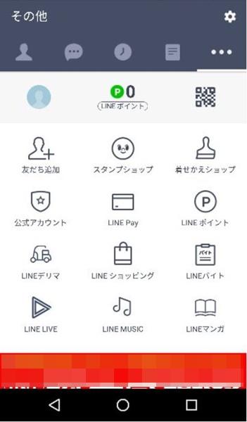 言語の変更2