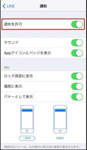 iPhoneの不具合6