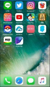 アプリの移動6