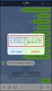 送信取消8