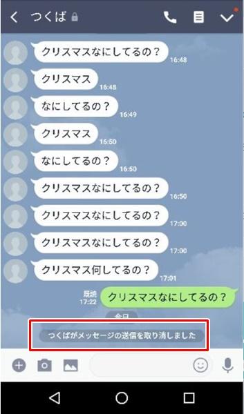 送信取消7