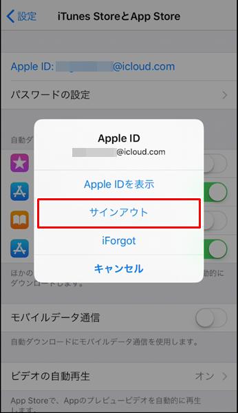 アプリ20