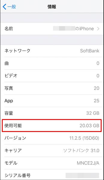 アプリ16
