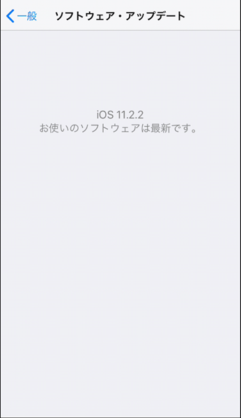 バージョン10