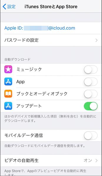 アプリ23