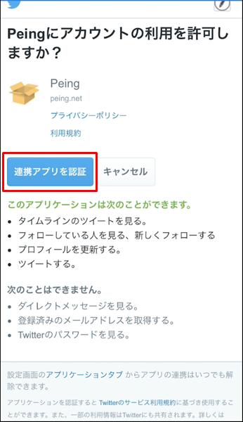 アプリ版10