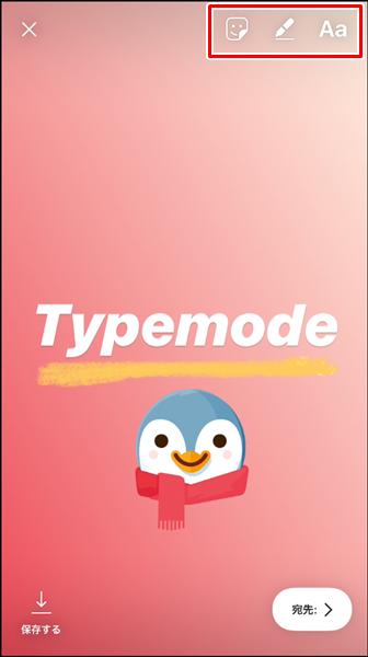 タイプ20