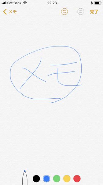 手書き10