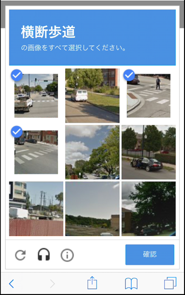 横断歩道の画像2