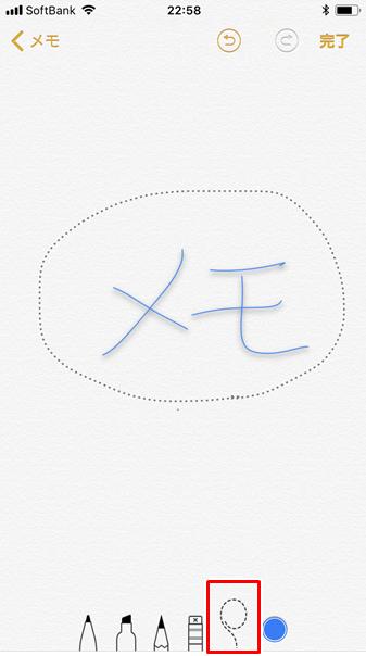 手書き15