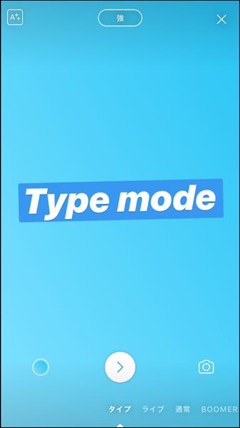 タイプ16
