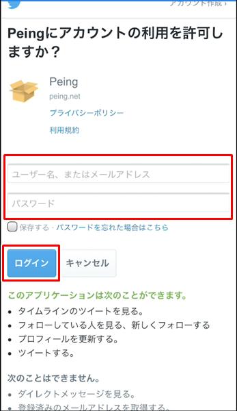 アプリ版9