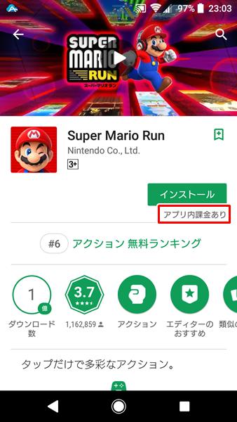 アプリ12