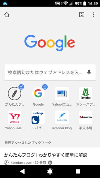 Chrome18