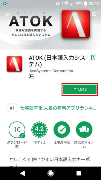 アプリ11