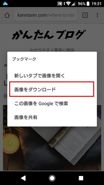 Chrome28