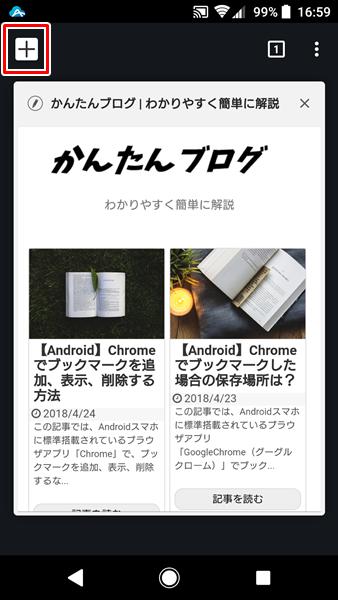 Chrome17