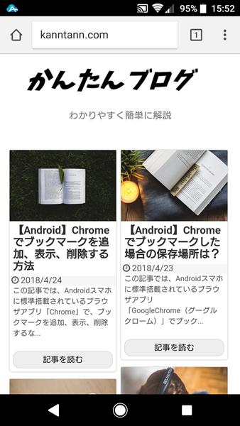Chrome9