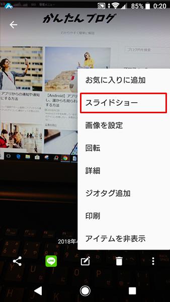 アルバム20