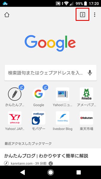 Chrome19