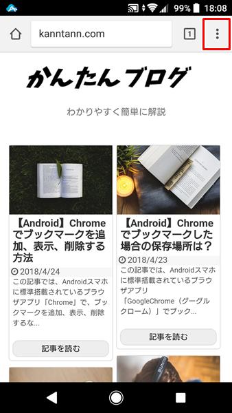 Chrome23