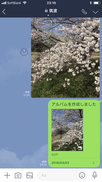 複数の写真16
