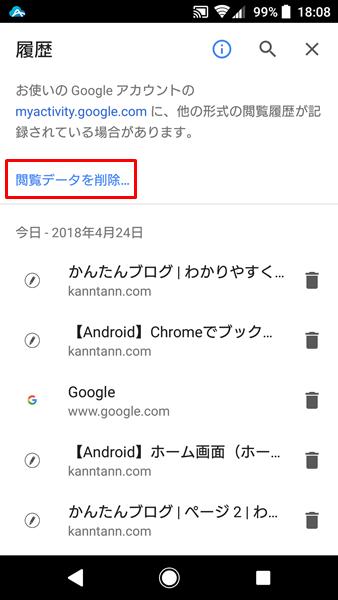 Chrome25