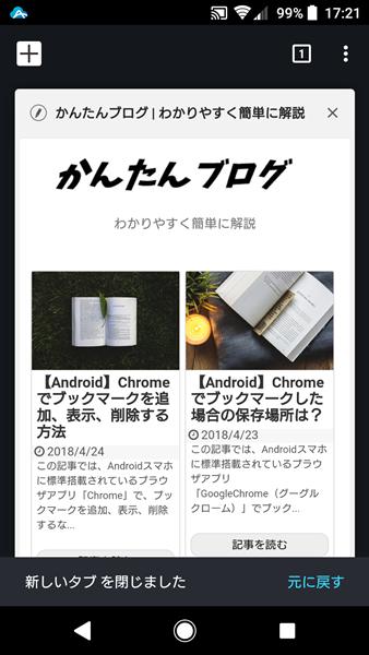 Chrome21