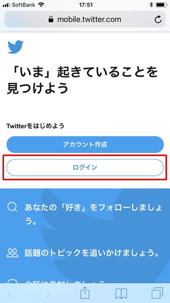 パスワード変更2