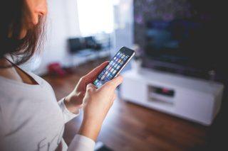 【iPhone】アプリを切り替える方法と終了させる方法