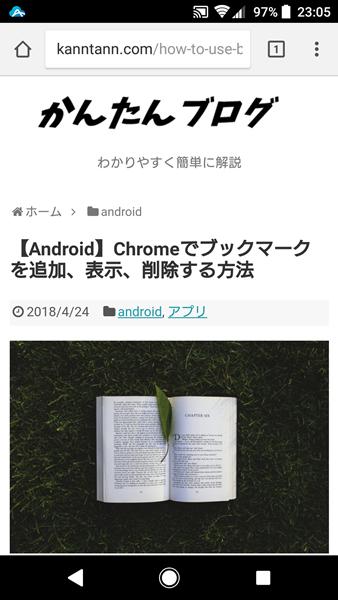 Chrome37