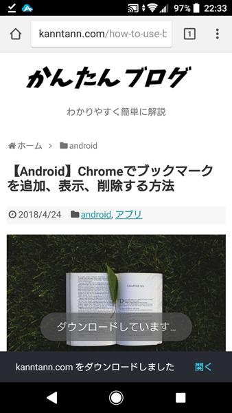 Chrome33