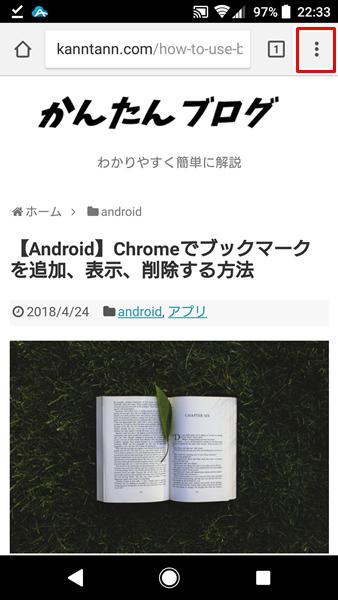 Chrome34