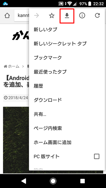Chrome32