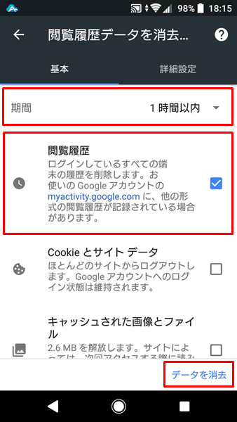 Chrome26