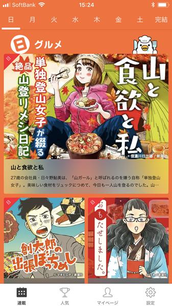 漫画2201