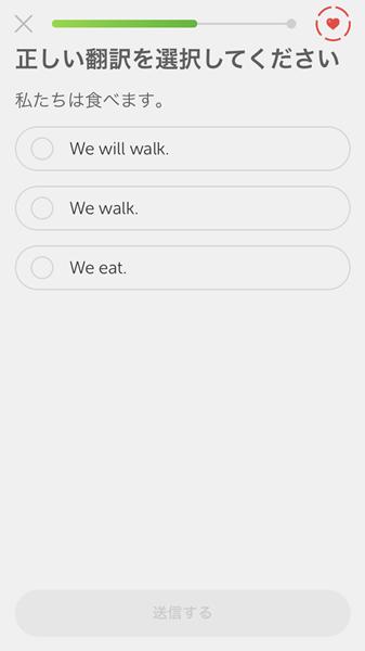 語学アプリ2