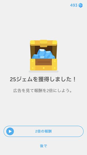 語学アプリ6