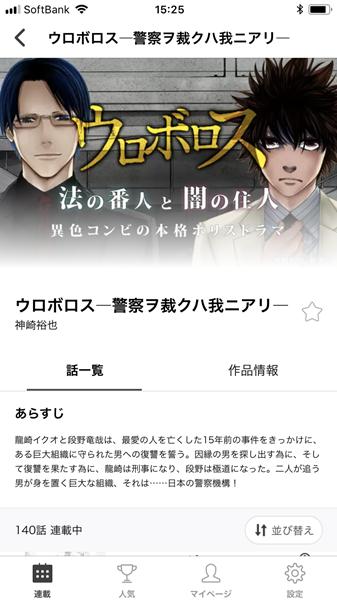 漫画2202