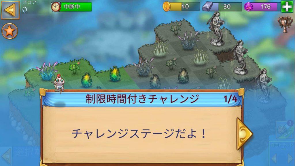 チャレンジ マージ 9 ドラゴン