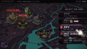 東京プリズン20