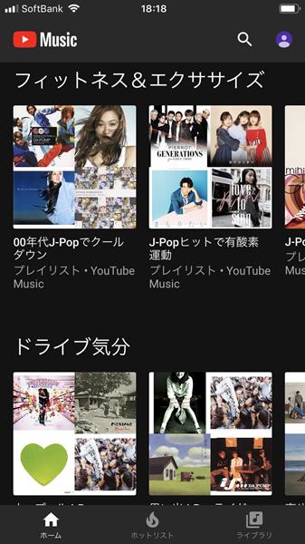 YouTubemusic17