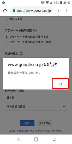 読めない漢字10