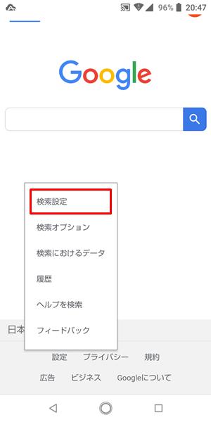 読めない漢字7