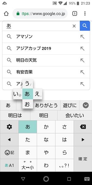 読めない漢字3