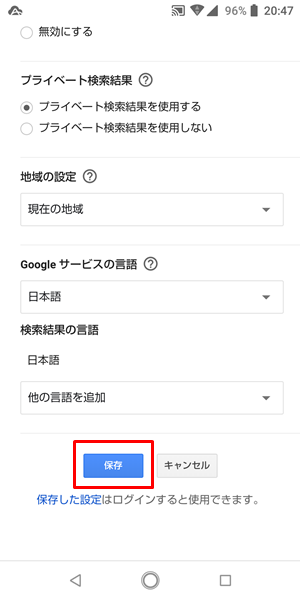 読めない漢字9
