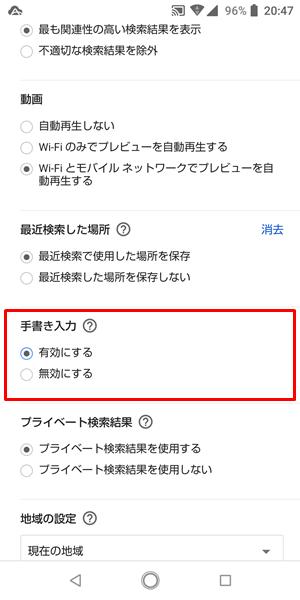 読めない漢字8